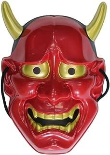 Omatsuri Land Japanese Noh/Kyogen Hannya Demon Mask (Red)