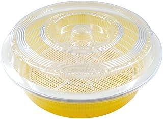 オルディ 水切り ざる 野菜盛りかご 水切り付き バスケット 蓋付き 黄 幅31×高さ9cm CY-L