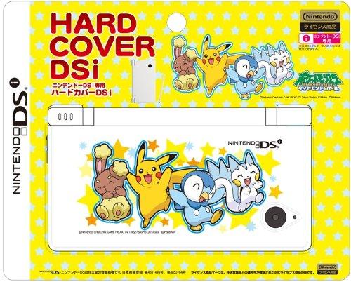 Jupiter Dsi Official Pokemon Diamond And Pearl Hard Cover - Bunary/Pikachu/Piplup/Pachirisu [Importación Inglesa]