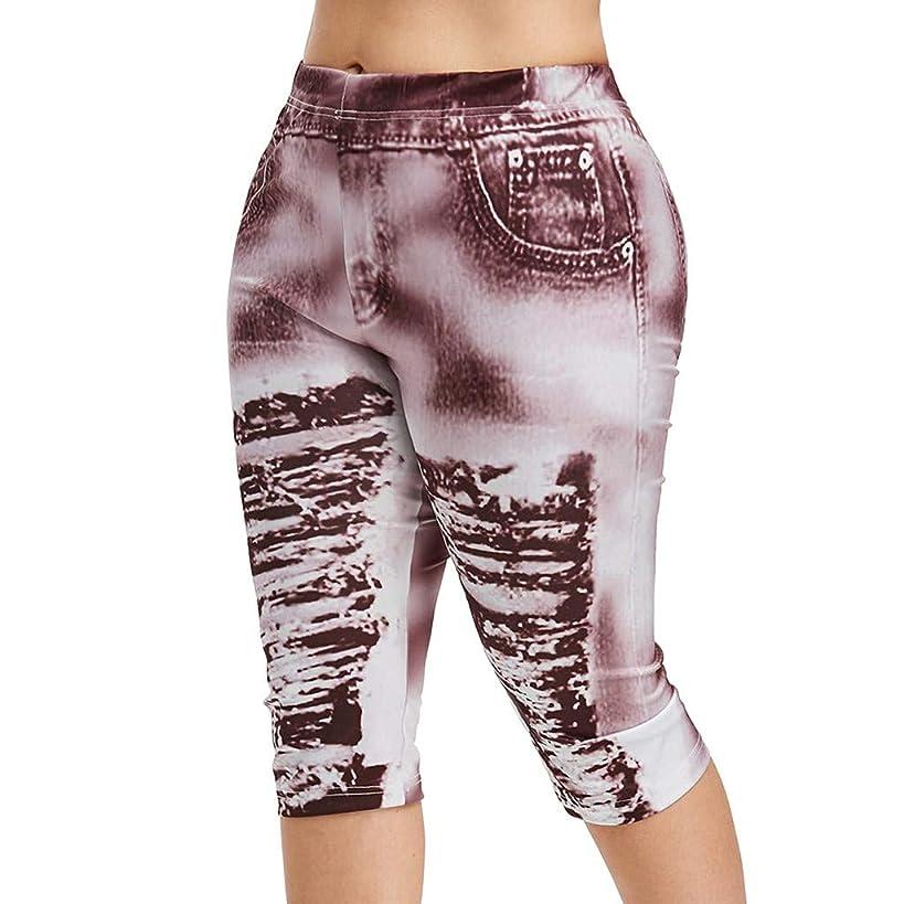 UOFOCO Fashion High Waist Yoga Pants Women Plus Size 3D Ripped Jean Print Legging