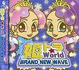 Hime Tora World-Brand New Wave