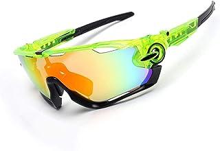 Amazon.es: gafas pegaso