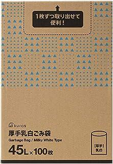 [Amazon限定ブランド]Kuras 乳白ごみ袋 つるつる素材 45L 100枚入 厚み0.02mm