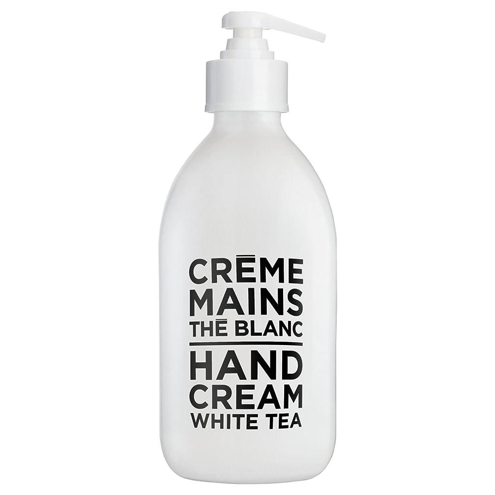 フラッシュのように素早く直面する縁石カンパニードプロバンス ブラック&ホワイト ハンドクリーム ホワイトティー(ホワイトティーにシトラスを添えた気品ある香り) 300ml