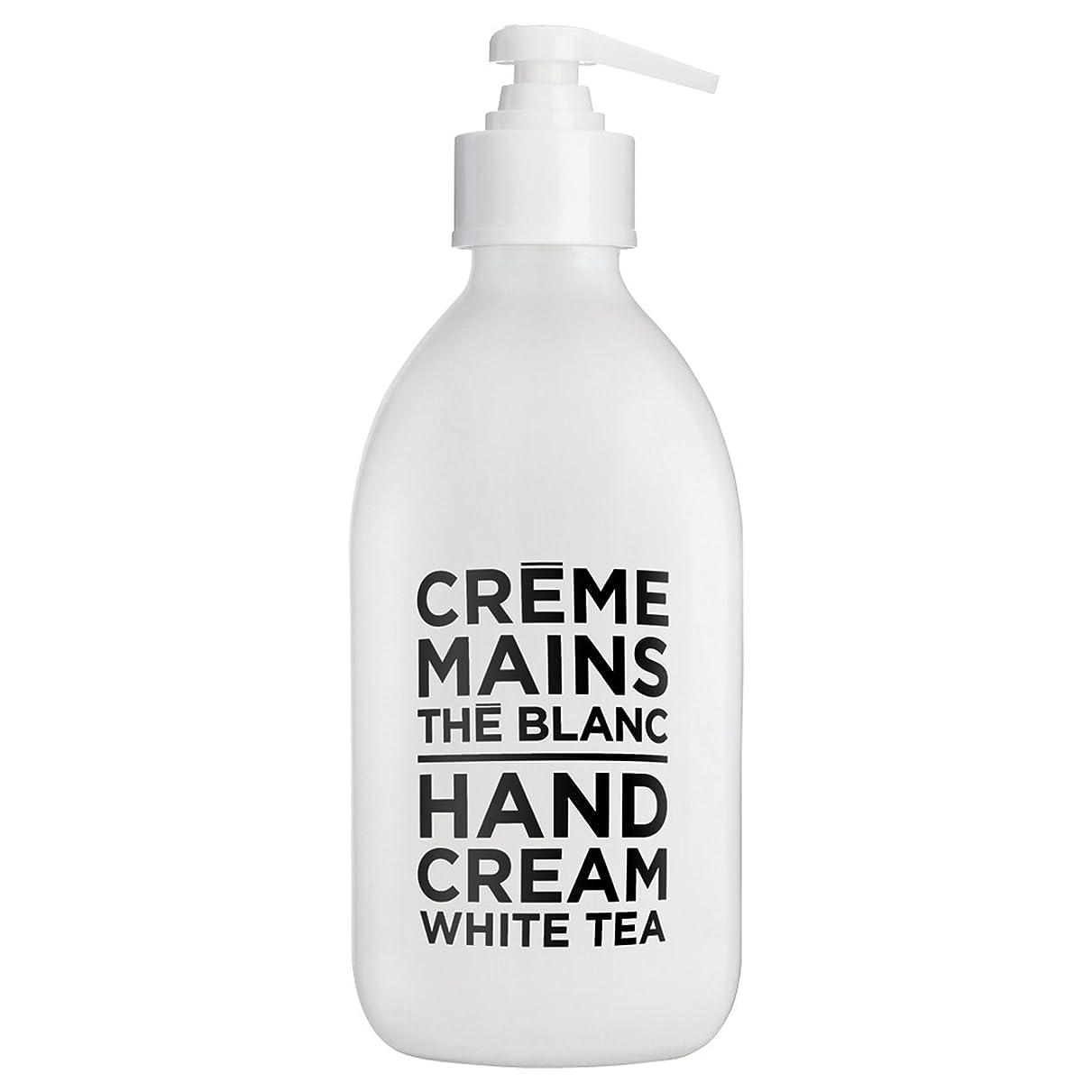 データベース詐欺難しいカンパニードプロバンス ブラック&ホワイト ハンドクリーム ホワイトティー(ホワイトティーにシトラスを添えた気品ある香り) 300ml