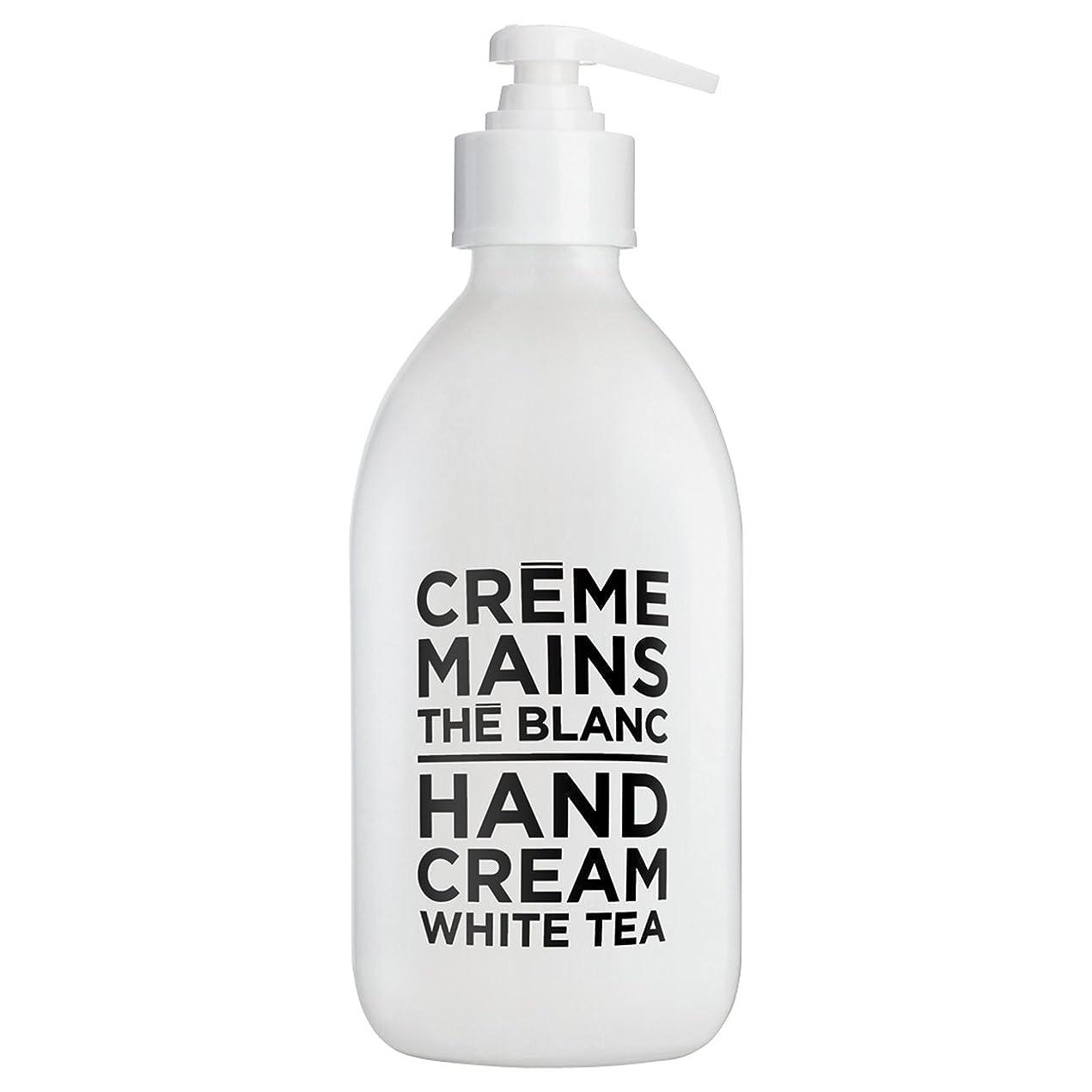 突破口ラッカス敬なカンパニードプロバンス ブラック&ホワイト ハンドクリーム ホワイトティー(ホワイトティーにシトラスを添えた気品ある香り) 300ml