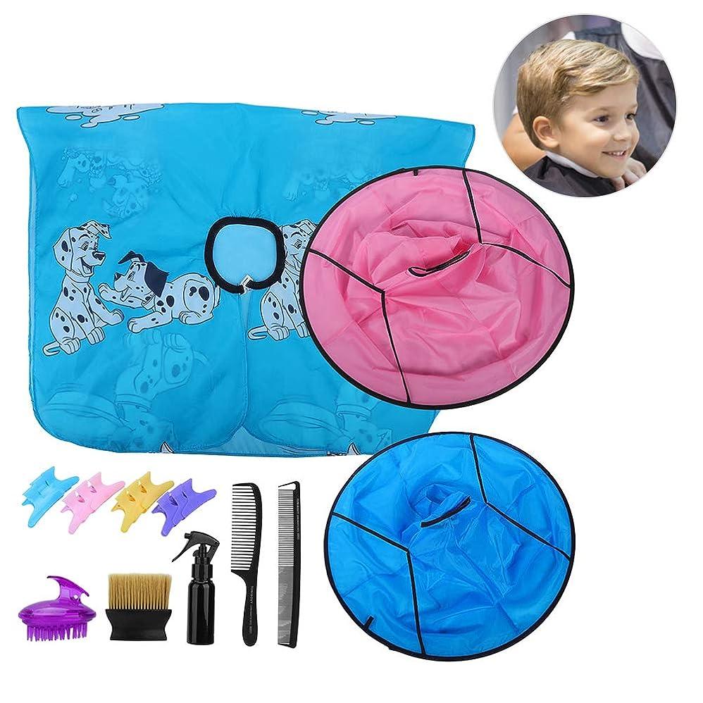 浸食気分が良いメカニック子供バーバーケープ、ヘアカットスタイリングケープ折りたたみマント傘エプロンサロンバーバー特別シリコーンシャンプーブラシヘアクリップツールアクセサリーキット