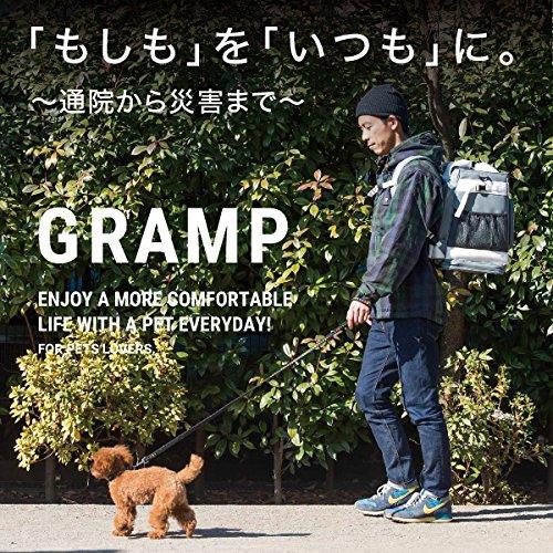 リオニマル『リュック型ペットキャリーGRAMP』