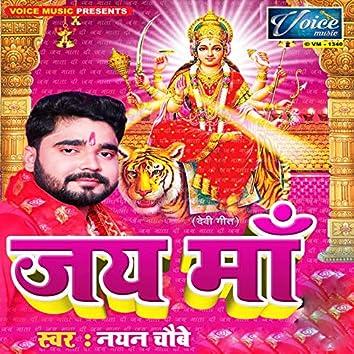 Jai Maa - Single