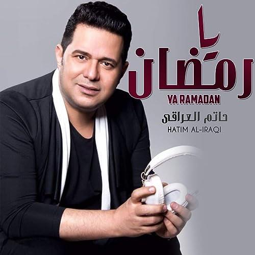 HATEM IRAQI MP3 AL TÉLÉCHARGER