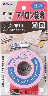 ニトムズ アイロン接着テープ 強力タイプ ミシン・針を使わずカンタン裁縫 10mm×5M T0293 透明