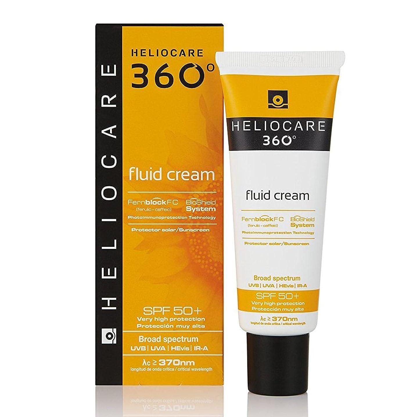 行列バーストそれるHeliocare 360 ??° Fluid Cream SPF50+ 50ml [並行輸入品]