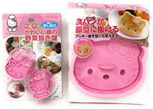 Toast Bread Cutter Mold & Vegetable Cutter for Bento Lunch Box (Hello Kitty)