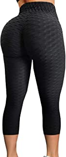 Sexy Women's Textured Booty Yoga Pants High Waist Ruched Workout Butt Lifting Pants Tummy Control Push Up