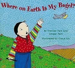 Best #OwnVoices Korean American Books for Kids and Teens ...Korean Toddler Books