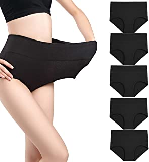 wirarpa Women's Cotton Underwear High Waist Full Coverage Brief Panties Multipack