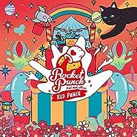 ロケットパンチ - RED PUNCH (2nd Mini Album) Album+Folded Poster [韓国盤]