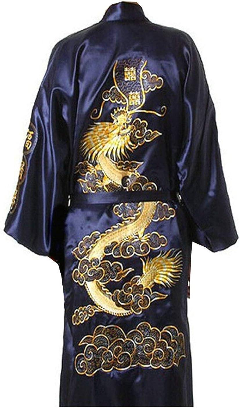XueXian(TM) Mens Japanese Kimono Bathrobe Nightwear 4 Colors