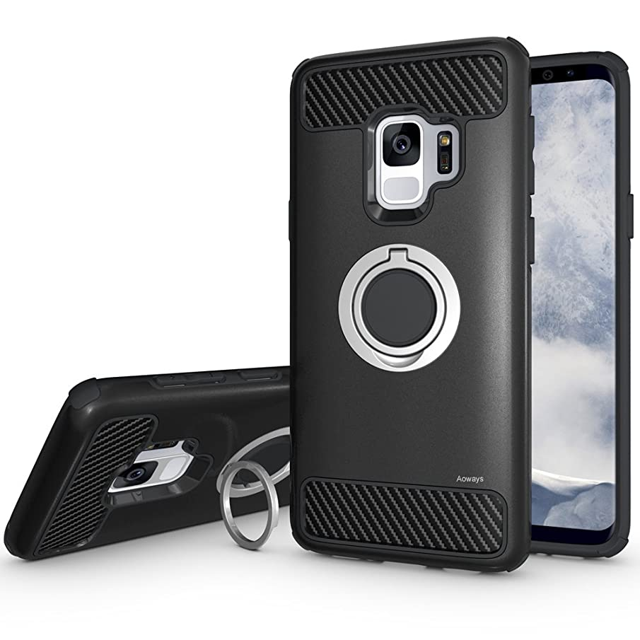 Galaxy S9 Case, Aoways Armor Dual Layer Case with Rotatable Finger Ring Kickstand Magnetic Car Mount Protective Cover for Samsung Galaxy S9 - Black
