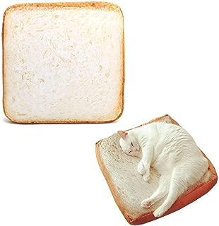 Best tart cat bed Reviews