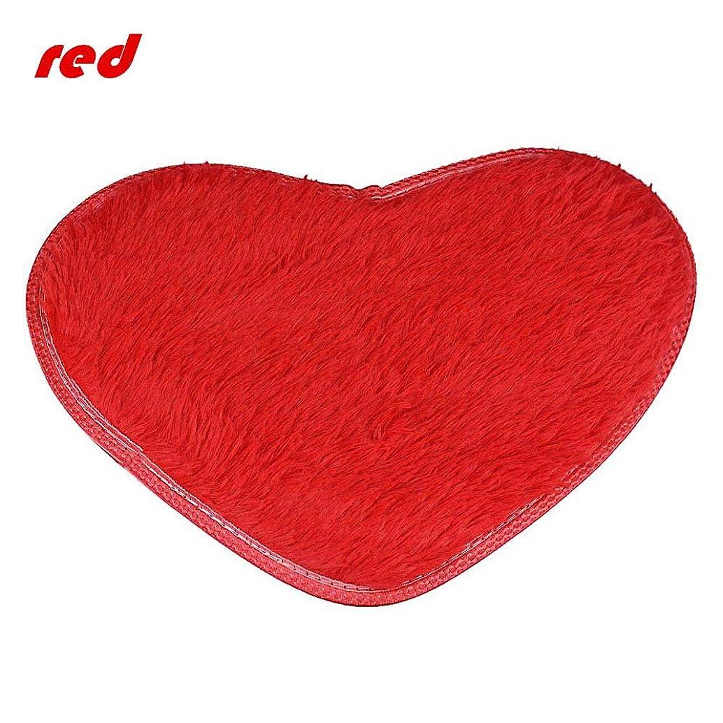 Promisen Heart-Shaped Carpet mat Non-Slip Bath Mats Kitchen Bathroom mat Home Decor Easy Clean Mats Thickening Shaggy Mats Machine-Washable Mats Soft Rugs (4028cm) (Red)