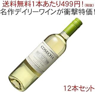 コセチャ タラパカ ソーヴィニヨン・ブラン 750ml 12本入り 白