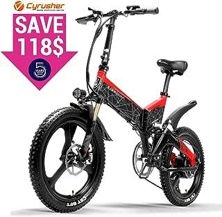 Cyrusher G650 10.4AH/12.8 Folding Electric City Bike Full Suspension 7 Speeds 500W
