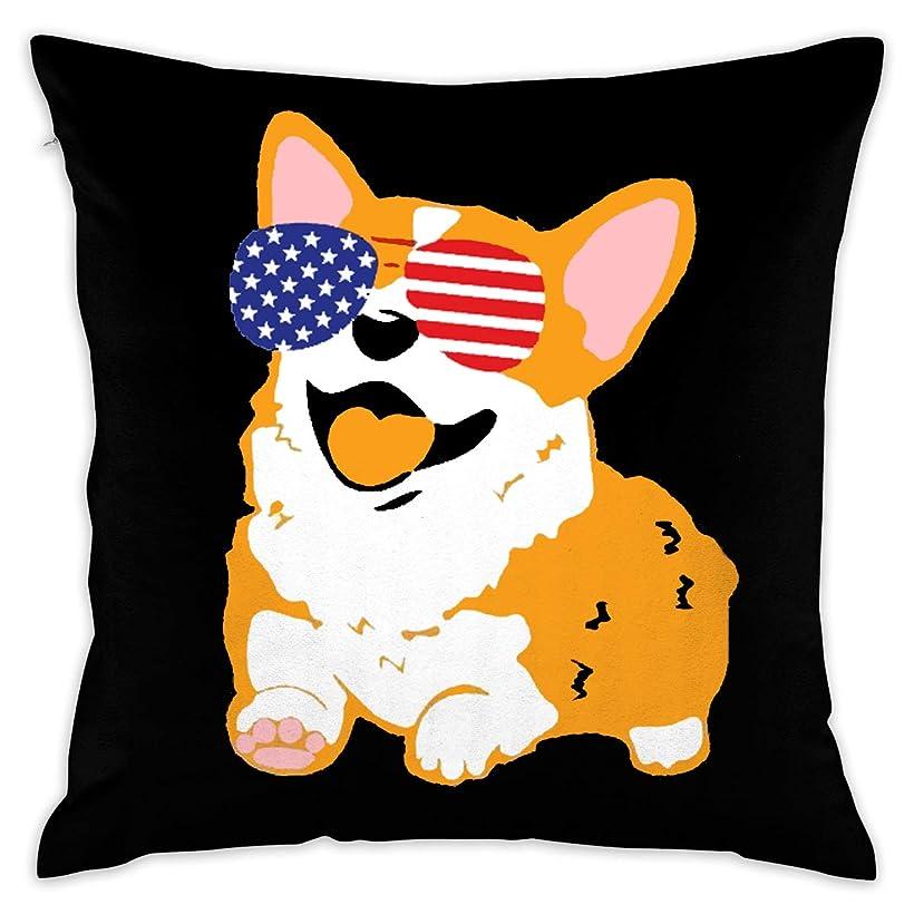 潜むにはまって行動アメリカ国旗メガネ犬 枕カバー クッションカバー 抱き枕 ファスナー付きおしゃれ 枕カバー 座布団 車やソファー用 枕カバー 部屋飾り