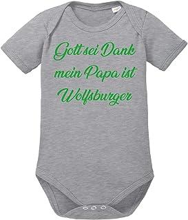 clothinx Gott Sei Dank, Mein Papa ist Wolfsburger, Lustiges Fussballmotiv Baby Body Bio