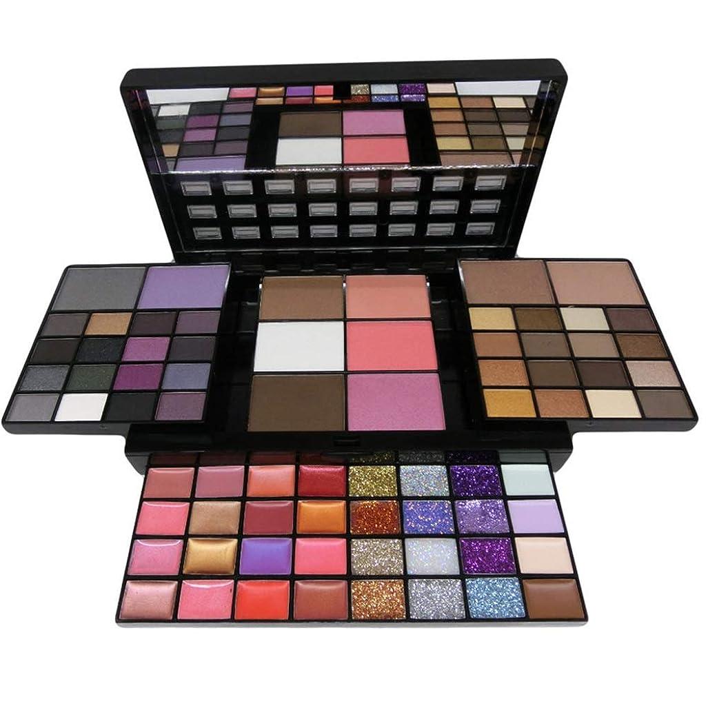 不機嫌不正取るに足らないMakeup Set Box 74 Color Makeup Kits For Women Combination Kit Eyeshadow Lipstick Glitter Cheek Blush Concealer Bronzer Highlighter Contour Cosmetic set メイクアップセットボックス74カラーメイクアップキット女性用コンビネーションキットアイシャドウリップスティックキラキラチークブラッシュコンシーラーブロンザーハイライターコンターメイクブラシ