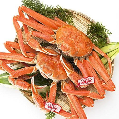 日本海市場 贈答用タグ付き 特上松葉ガニ(ズワイガニ姿) 中サイズ2枚(茹で1.2kg前後)「本物」の松葉ガニを産地直送でお届けします お歳暮 ギフト対応