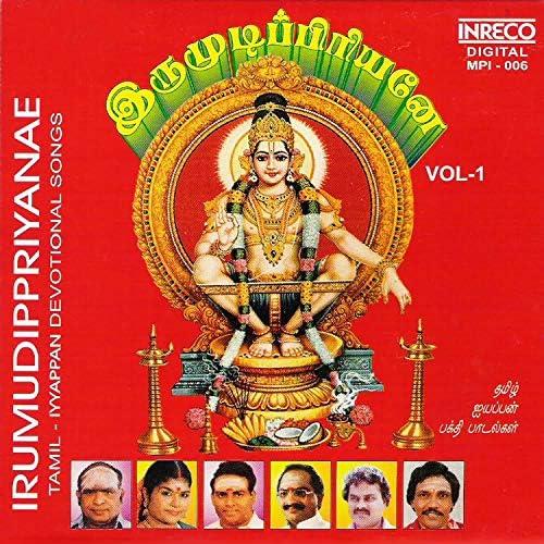 L. R. Anjali, T. L. Maharajan, Veeramani  S. Raju, Krishnaraj, Pushpavanam K. Kuppuswamy, Pattukkottai R.Renganathan, V. Sreepathy, K. Veeramani, L. R. Easwari, V. U. Aravindan & Rajkumar