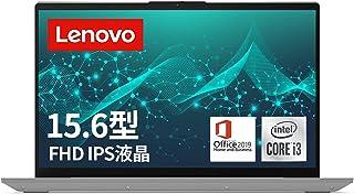 Lenovo ノートパソコン IdeaPad Slim 550i (15.6型FHD IPS液晶 Core i3-1005G1 4GBメモリ 128GB Microsoft Office搭載 Webカメラ内蔵/1.66 kg )【Windows...