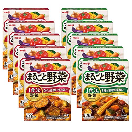 【Amazon.co.jp限定】 【セット商品】明治 まるごと野菜カレー 食べ比べアソートセット 10個入り