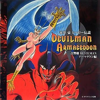 Go Nagai Hero Densetsu Devilman Armageddon