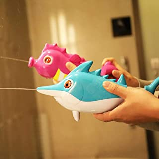 YTHXJP Animal Water Gun, Children's Bath Toys Suitable For Boys And Girls, Realistic And Fine ( Color : Red )