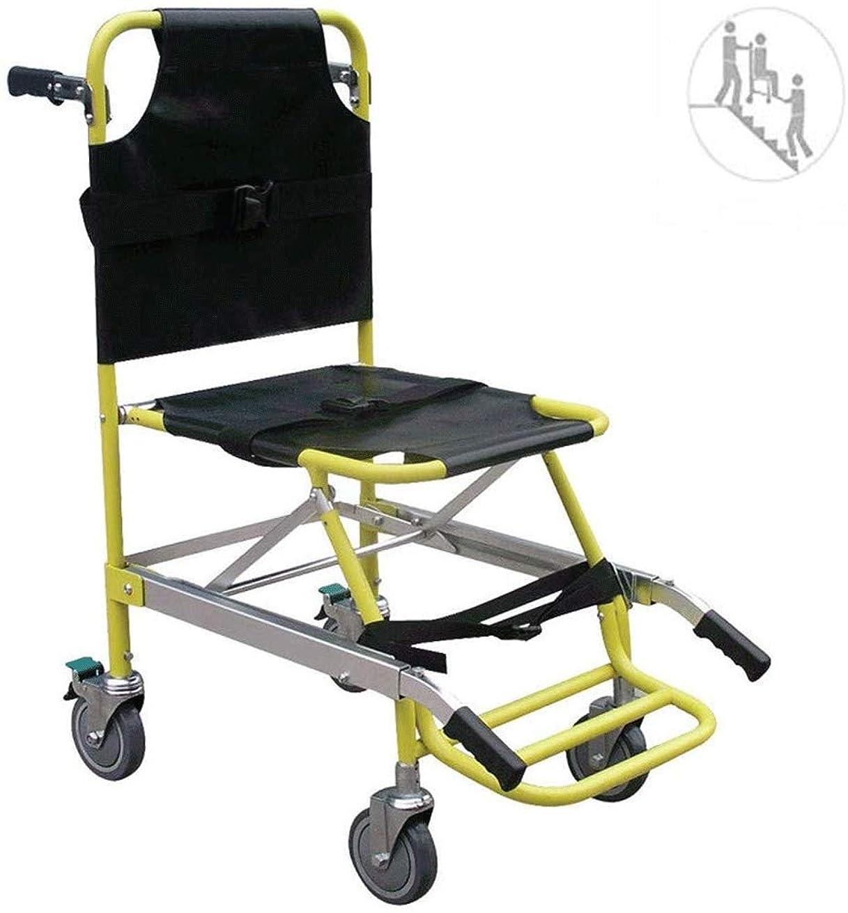 めまい遠え無秩序EMS階段チェア - クイックリリースバックル付き救急消防避難アルミ医療リフト階段チェア - 負荷容量:400ポンド