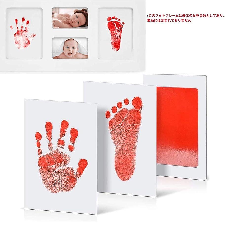 不快な平行手紙を書く赤ちゃん 手形 足形キット インクタッチなし ベビーフレーム記念品 手足型 出産祝い 男女通用 新生児 写真立て 1枚インクパッド+ 2枚のインプリントカード(レッド)