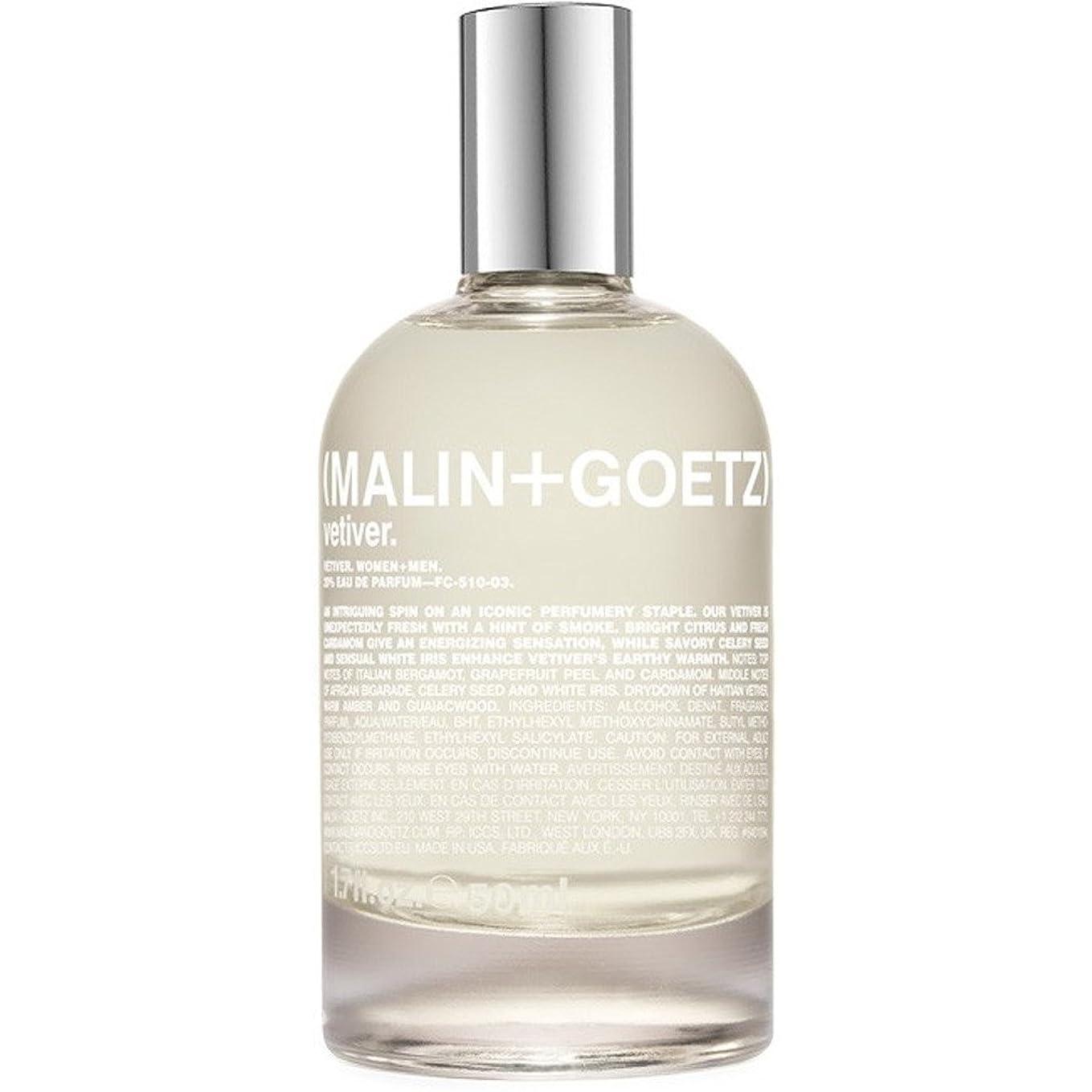 オセアニア精算陽気なMALIN+GOETZ Vetiver Eau De Parfum Spray 100ml/3.4oz並行輸入品