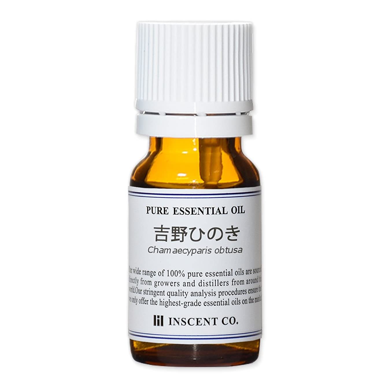 フレキシブル失望させる失敗吉野ひのき 10ml インセント アロマオイル ヒノキ AEAJ 表示基準適合認定精油