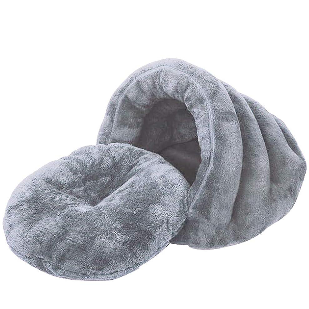 風有能な砲兵[あすにこ] ペット ベッド 猫ちぐら 猫 子犬 ドーム型 ふわふわ 洗える ペットハウス ペット用品 冬用 (グレー)