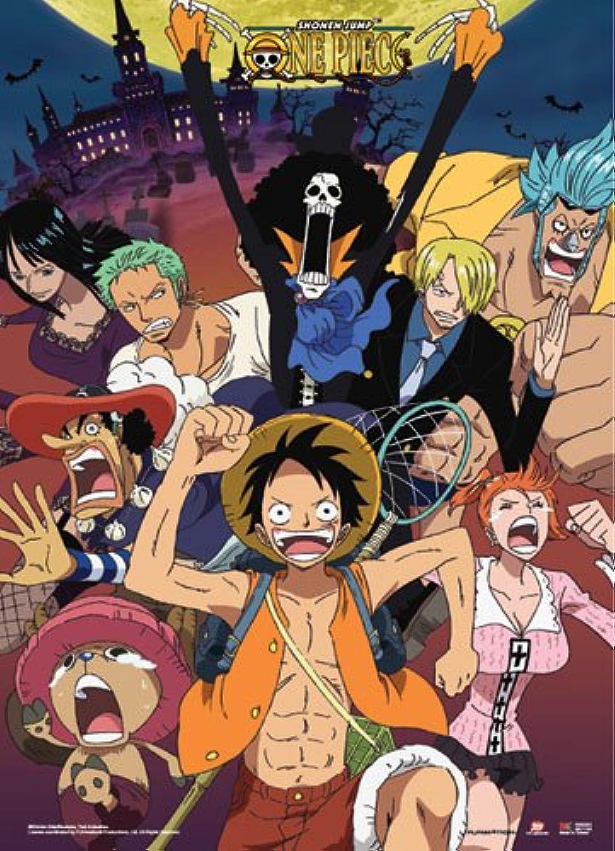 Wall Scroll – One Piece – New strawhat Piraten Run. Anime Art ge60264 B017TZUYK4   Lebendige Form