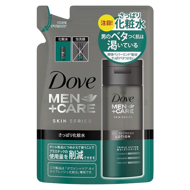 ダヴメン+ケア オイルリフレッシュ 化粧水 つめかえ用130ml×3点