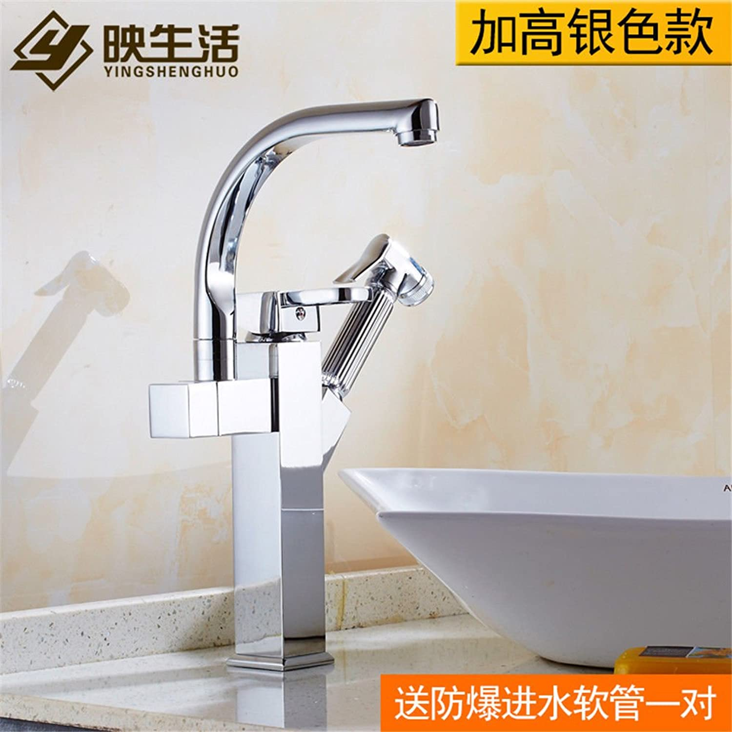 Gyps Faucet Basin Mixer Tap Waterfall Faucet Antique Bathroom Pull-down faucet kitchen faucet brass body-wide basin basin mixer can draw-down redate the dish sink mixer [High]