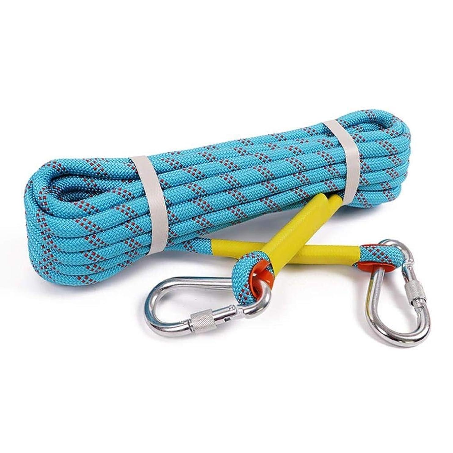 キルト知っているに立ち寄るデッド登山ロープの家の火の緊急脱出ロープ、ハイキングの洞窟探検のキャンプの救助調査および工学保護のための多機能のコードの安全ロープ。 (Color : 青, Size : 10m*8mm)
