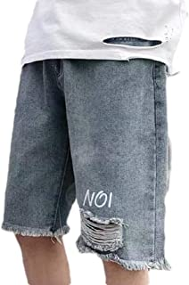 MogogN Mens Tassel Splicing Loose Wash Print Distressed Summer Jeans Shorts