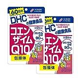 DHC コエンザイムQ10包接体 サプリメント 約120日分 1セット(240粒:120粒×2袋)