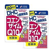 【セット品】DHC コエンザイムQ10 包接体 60日分 120粒 2個セット