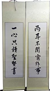 OMDD Set of 2 Sumi Hanging Blank Scroll Chinese Calligraphy Scroll Blank Sumi Scroll Chinese Painting Blank Scrolls (Color May Vary)