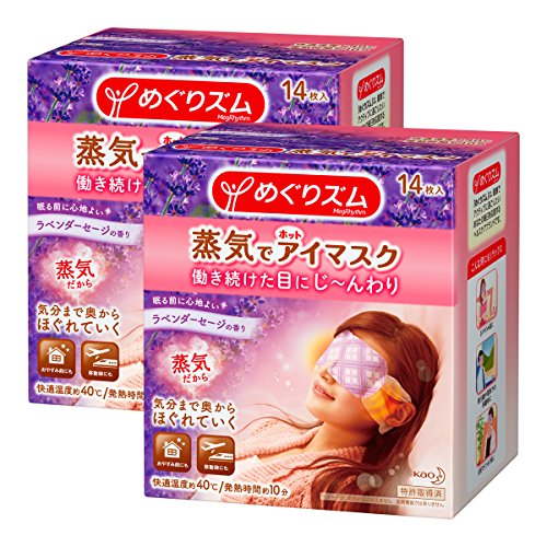 【まとめ買い】 めぐりズム 蒸気でホットアイマスク ラベンダーセージの香り 14枚入 ×2